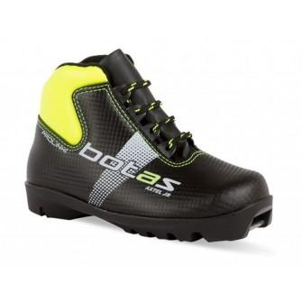 Dětské boty Botas Axtel Jr Prolink